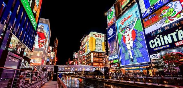 Hasil gambar untuk Osaka, Japan