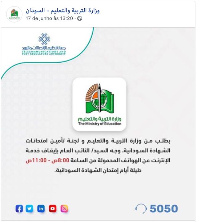 Sudan's exam-related Internet shutdowns